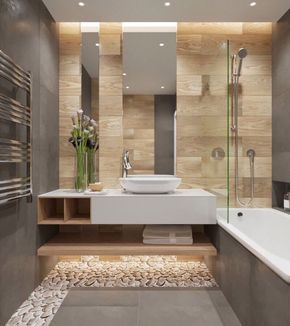 Idées Décoration Cuisine : Salle de bain beige et gris ...