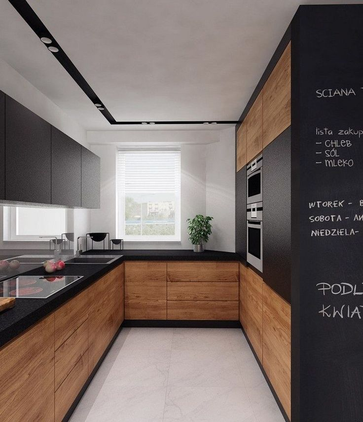 Idées Décoration Cuisine : Cuisine en U ouverte pour tout espace- 60 ...